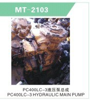 PC400LC-3 HYDRAULIC MAIN PUMP