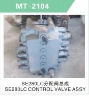 SE280LC CONTROL VALVE ASSY