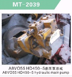 HD450-5 HYDRAULIC MAIN PUMP