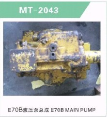 E70B MAIN PUMP FOR EXCAVATOR