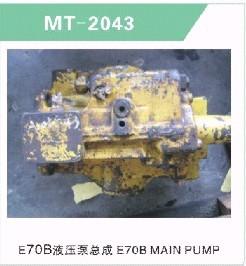 E70B MAIN PUMP FOR EXCAVATOR