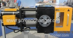 Plastic extruder continuous screen changer
