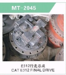 E312 FINAL DRIVE FOR EXCAVATOR