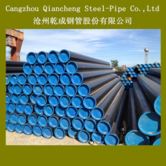 Alloy Steel Pipe ASTM A335 GR.P12