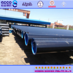 API 5L GR B SEAMLESS STEEL PIPES