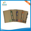 42K RECYCLED KRAFT PAPER SPIRAL NOTEBOOK WITH PEN