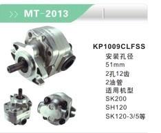 SK200 SH120 SK120-3/5 GEAR PUMP ASSY