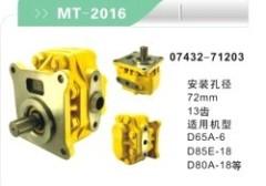 D65A-6 D85E-18 D80A-18 GEAR PUMP ASSY