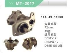 D65E-12 D65PX-12 D85E-SS-2 GEAR PUMP ASSY