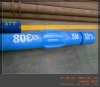 Salty mud - based downhole motor