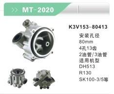 DH513 R130 SK100-3/5 GEAR PUMP ASSY