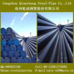 Seamless Pipe ASTM A213 T23