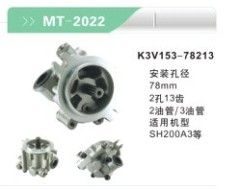 SH200A3 GEAR PUMP ASSY FOR EXCAVATOR
