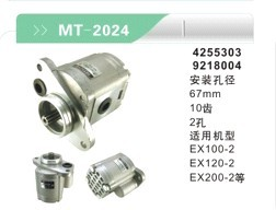 EX100-2 EX120-2 EX200-2 GEAR PUMP ASSY