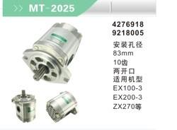 EX100-3 EX200-3 ZX270 GEAR PUMP ASSY