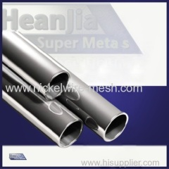 Nickel 201 Alloy Tubing Pipe