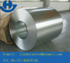 Boiler Plate Steel Rolled Coil