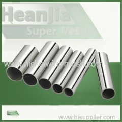 Incoloy 825 Alloy Tubing