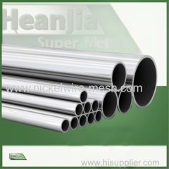 Incoloy A-286 Alloy Tubing