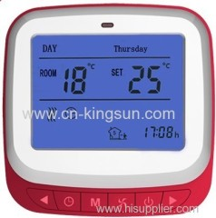 2013 hot sales 7-day programmable thermostat for floor (warm-water) heating system of WSK-9D