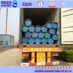 SEAMLESS LINE PIPE TO API 5L