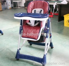 CHIDLREN CHAIR WITH EN4988 CERTIFICATEION