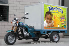 150cc Single Cylinder Cargo Tricycle With Four Stroke Air - Cooling