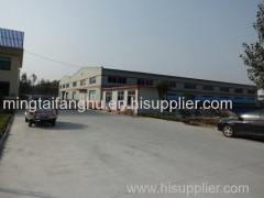 Shandong Mingtai Protective Appliances Co., Ltd.