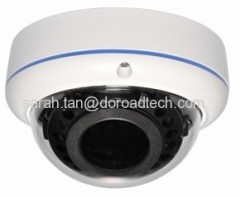 3 Megapixel Security IP Cameras DR-IPTI7063R