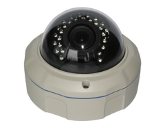 3 Megapixel IP Security Cameras DR-IPTI7073R