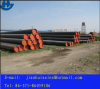 Large Diameter Line pipe