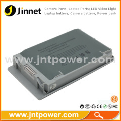 PowerBook G4 Battery for Apple 12 inch