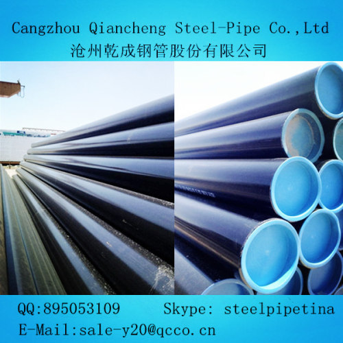 Seamless C.S. Pipe ASTM A106M GR.B