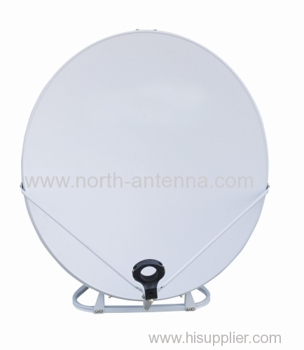 Lnb holder wall mount dark grey hdtv ku band satellite dish from lnb holder wall mount dark grey hdtv ku band satellite dish stopboris Gallery