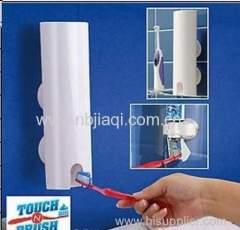 Automatic toothpaste dispenser/ plastic automatic toothpaste dispenser