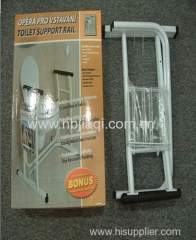Deluxe toilet safety support/Factory hot selling toilet safty support tail
