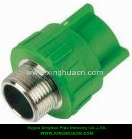 PP-R combined fittings male coupling with brass
