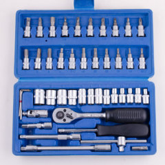 "46pcs Dr.Socket Set (1/4"") in blow case"
