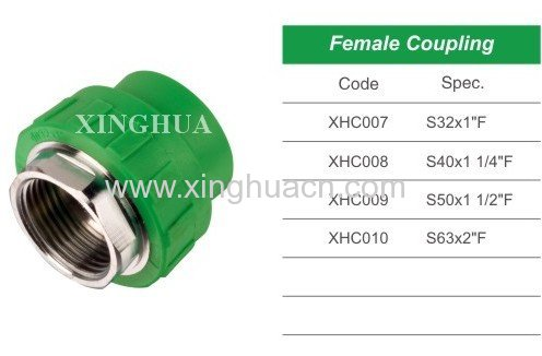 female & male threaded coupling