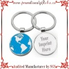 Global Metal Keyring with Imprint Logo for Promotional Gifts