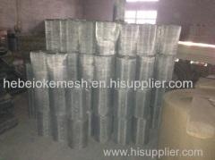 Aluminium window screen(mesh).Aluminium alloy wire mesh. Best price and quality of window Aluminum Wire mesh factory