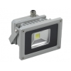 LED Flood Light 10w