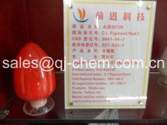 Pigment Red 2 for textile printing