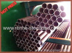 3inch carbon steel seamless steel tube