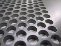 Stainless Steel grade 904L Perforated Metal