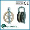 overhead transmission line stringing pulleys