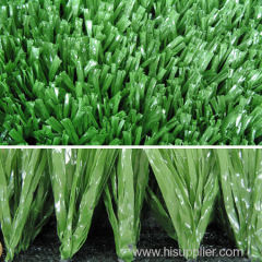 Wholesale Artificial sports turf