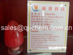 Pigment Red 170 (3128 Fast Red F5RK)
