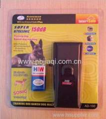 Dog repeller/Pet Parade Dog Repeller and Training Aid