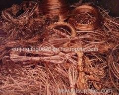 Copper Scrap Copper Scrap